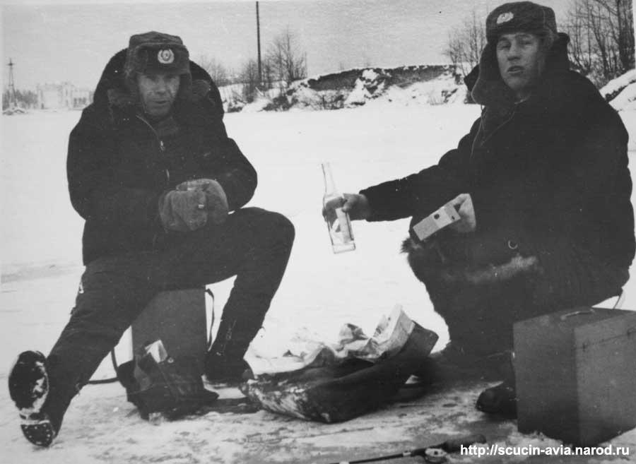 рыбацкое в 1970 году
