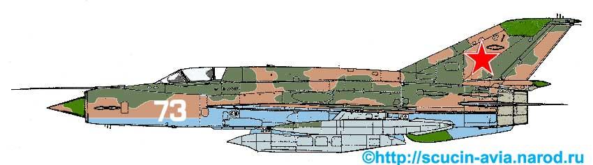 МиГ-21Р 2ой авиаэскадрильи
